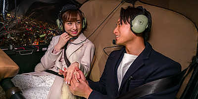 A luxurious 33-minute helicopter ride from Yokohama to the center of Tokyo