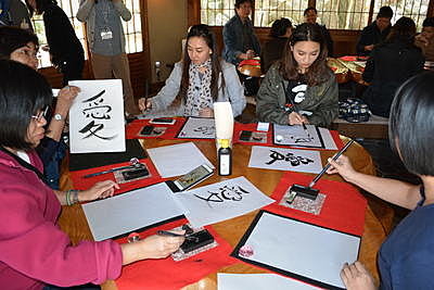 "[Hiroshima・Miyajima] Aki Tour Daishoin ""Calligraphy and Kendo"" Experience (Samurai Lunch Included)"