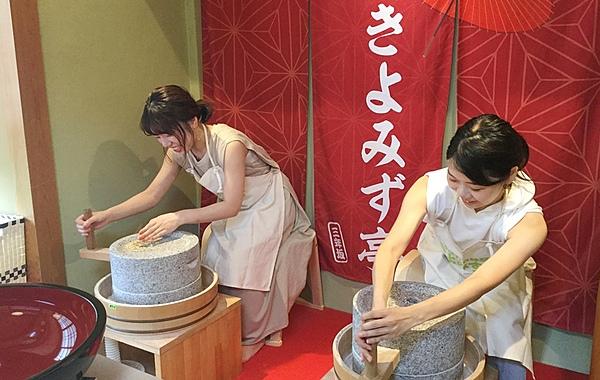 石臼研磨&手打蕎麥體驗 親手體驗製作蕎麥麵的過程