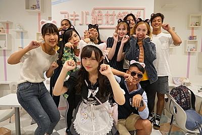 Akihabara Anime & Game Tour