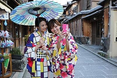 【清水茶碗坂店】京都和服體驗!