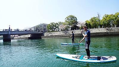 環遊水之城廣島一周的SUP(槳板)之旅