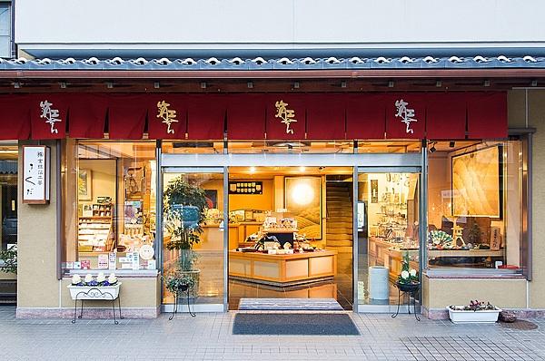 [Higashi Chaya District]Kanazawa's traditional craft, gold foiled small box making experience.