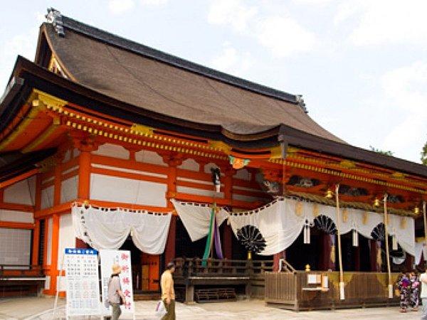 Kiyomizu Temple, Yasaka Shrine and Gion Afternoon Walking Tour