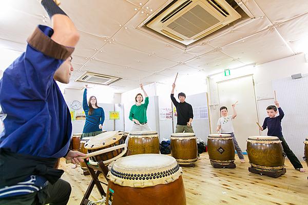 Kyoto Taiko drum (Japanese drum) Class