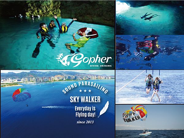 [1100 yen discount ◇ 6 years old ~ OK] Blue Cave Snorkel & Parasailing