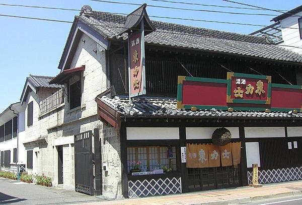 Japan's best cave brewery tour and cave sake tasting