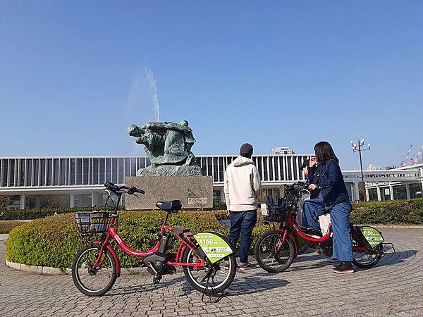 單車和平之旅