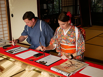 3種日本文化體驗行程