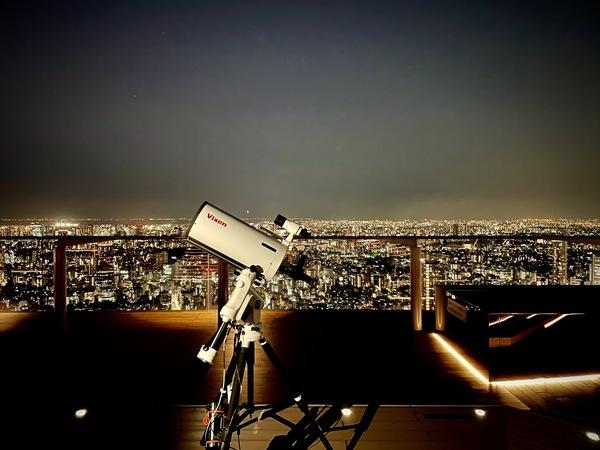 ※ご好評につき完売いたしました※【夏休みの自由研究に】「SHIBUYA SKY」で楽しむ渋谷上空の天文教室
