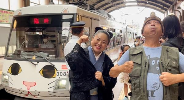 【11/3(祝・水)限定】招き猫電車で行く!まねき猫とタヌキの生きものスペシャルツアー!伝統芸能「動物ものまね芸」講座付き